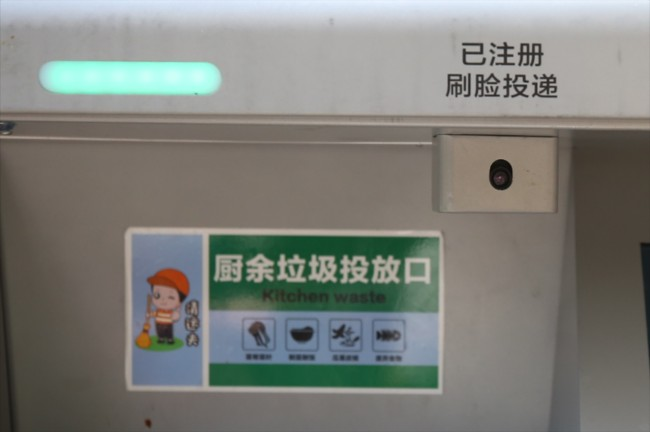 A facial recognition camera on a garbage bin at a community in Beijing's Xicheng District on Thursday, July 11, 2019. [Photo: IC]