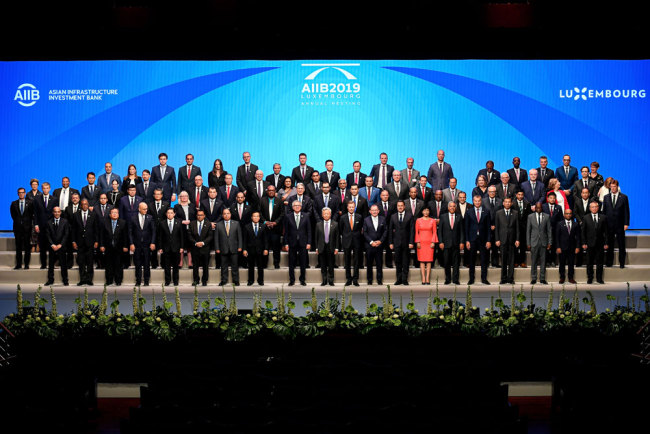 Participants pose for a photo during the 4th annual meeting of the Asian Infrastructure Investment Bank (AIIB) at the European Convention Centre in Luxembourg, July 12, 2019. [Photo: EPA via IC/Sascha Steinbach]
