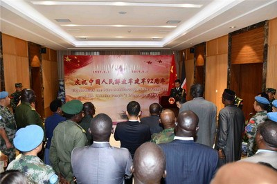 A event marking the 92nd anniversary of the founding of the Chinese People's Liberation Army being held in Juba, South Sudan, on Tuesday, July 30, 2019. [Photo: fmprc.gov.cn]