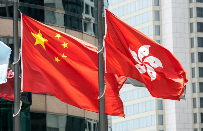 Flags of the People's Republic of China and Hong Kong Special Administrative Region. [File Photo: IC]