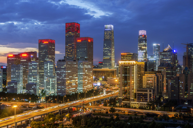 The night view of the central business district in Beijing. [File Photo: VCG]