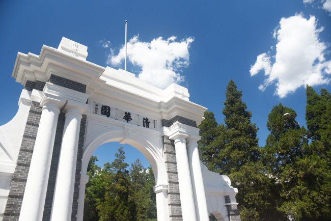 A gate of Tsinghua University [File photo: IC]