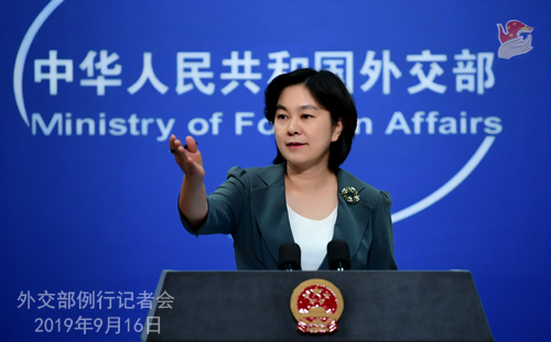Chinese Foreign Ministry spokesperson Hua Chunying [Photo: fmprc.gov.cn]