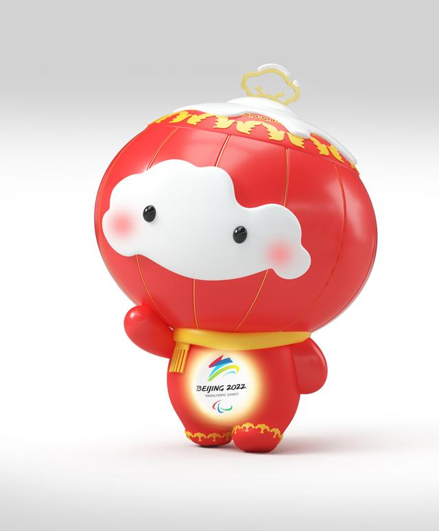 "The official mascot for the 2022 Paralympic Winter Games, named ""Shuey Rhon Rhon,"" is released on September 17, 2019. [Photo: cctv.com]"