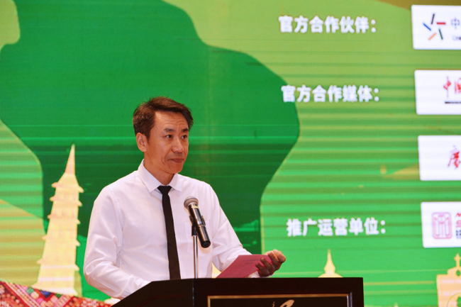 Chinese Motorsports Administration deputy director Yang Guangyu gives a speech at the closing ceremony of the China-ASEAN International Touring Assembly in Johor Bahru, Malaysia on Sep 25, 2019. [Photo provided to China Plus]