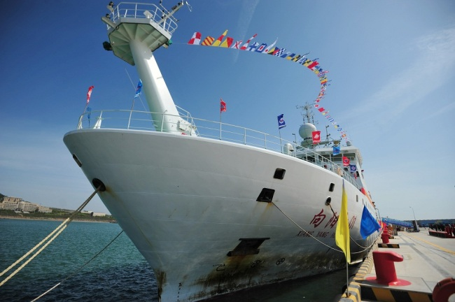 "China's oceanographic research vessel ""Xiangyanghong 01"" docks at a port in Qingdao City, Shandong Province. [File Photo: IC]"