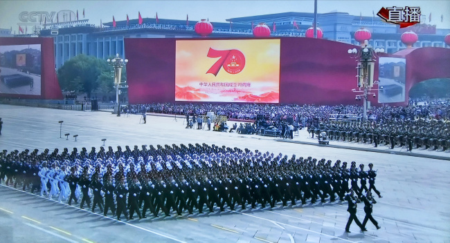 Troops are seen during the celebrations marking the 70th anniversary of the founding of the People's Republic of China (PRC) in Beijing, capital of China, Oct. 1, 2019. [Photo: China Plus]