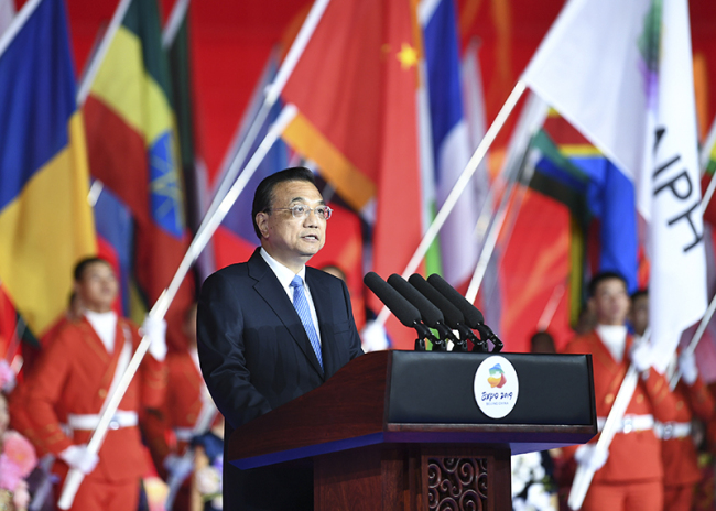 Chinese Premier Li Keqiang speaks at the closing ceremony of the International Horticultural Exhibition 2019 Beijing in Yanqing District of Beijing on Oct. 9, 2019. [Photo: gov.cn]