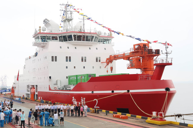 Handover of Xue Long 2, the first Chinese independently-build icebreaker, in Shanghai, July 11, 2019. [Photo: VCG]