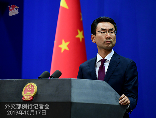 Foreign Ministry spokesperson speaks at a regular press conference on October 17, 2019. [Photo: fmprc.gov.cn]