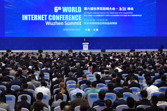 The sixth World Internet Conference opens in Wuzhen, east China's Zhejiang Province, on October 20, 2019. [Photo: IC]