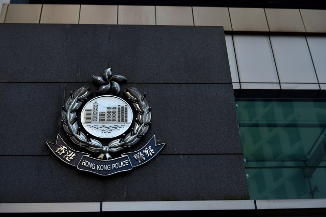 The Hong Kong Police Headquarters. [File Photo: IC]