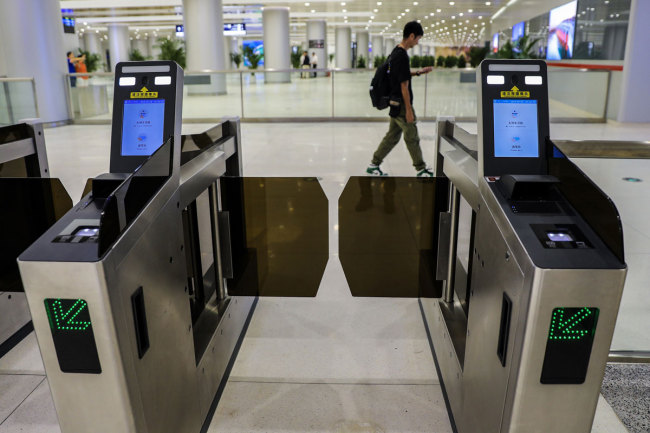 Photo taken on September 20, 2019 shows the gate machines that uses facial recognition technologies in Beijing Daxing International Airport. [Photo: VCG]