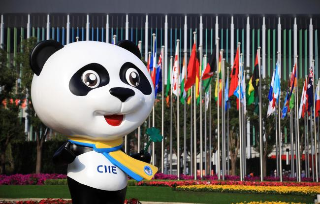The mascot for the second China International Import Expo (CIIE) is on display at the National Exhibition and Convention Center in Shanghai on November 2, 2019. [Photo: VCG]