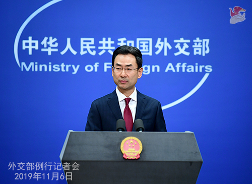 Chinese Foreign Ministry's spokesperson Geng Shuang.[Photo: fmprc.gov.cn]