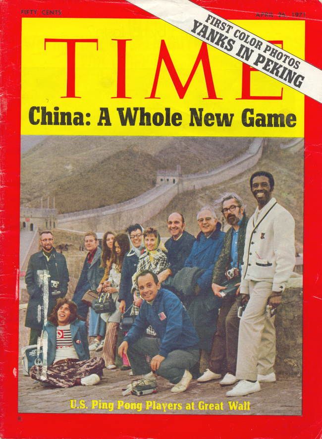 The picture shows the cover of Time magazine published in April 1971 which featured US ping-pong delegation visiting the Great Wall. [Photo provided by Judy Hoarfrost]