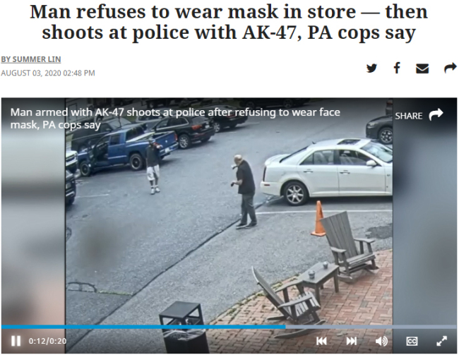Adam Zaborowski shot at a tobacco store clerk who asked him to wear a mask and to return the cigars he had stolen. [Photo: screenshot taken from a report by Miami Herald]